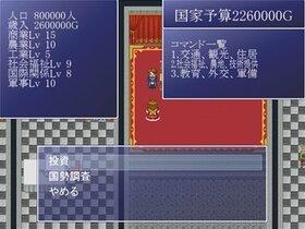 アンティーカロマン Game Screen Shot4