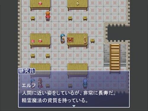 アンティーカロマン Game Screen Shot5
