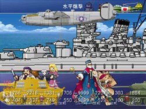 アンティーカロマン Game Screen Shots