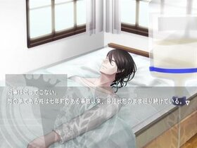DREAM LESS WORLD 体験版 Game Screen Shot3