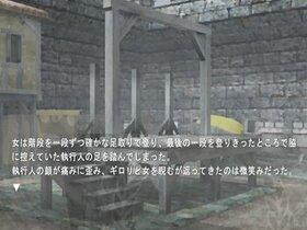 DREAM LESS WORLD 体験版 Game Screen Shot4