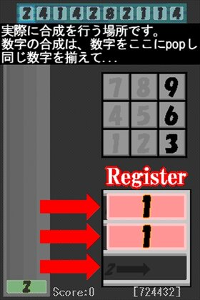 Work2048 Game Screen Shot3
