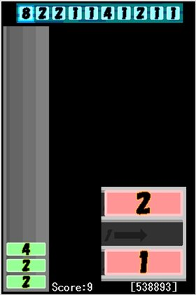 Work2048 Game Screen Shot5