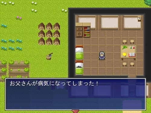 薬草 Game Screen Shot2
