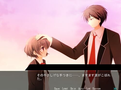 スキ×サヨナラ Game Screen Shot