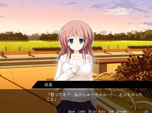 スキ×サヨナラ Game Screen Shot3