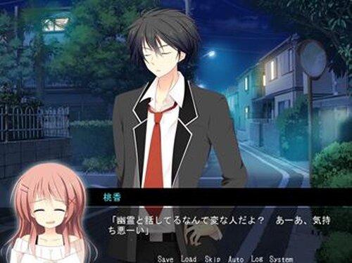 スキ×サヨナラ Game Screen Shot4