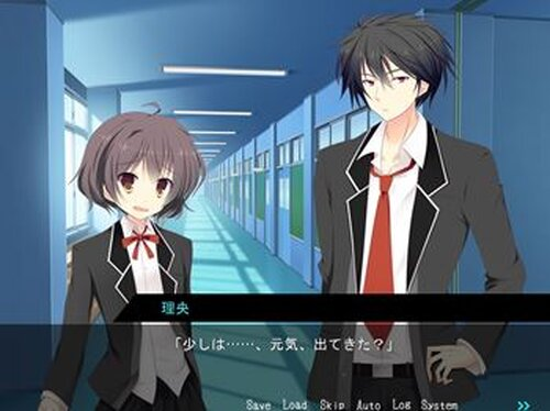 スキ×サヨナラ Game Screen Shot5