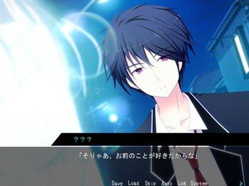 スキ×サヨナラ Game Screen Shots