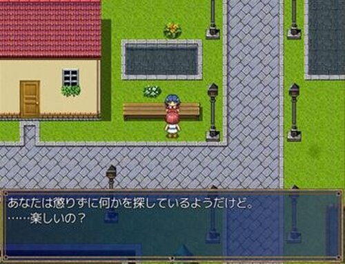 瞼の裏の世界 Game Screen Shot4