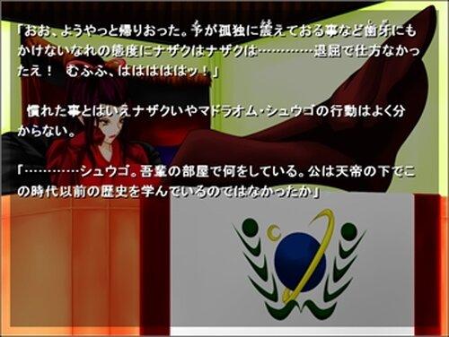 千年魔女と未来魔人 Game Screen Shot2
