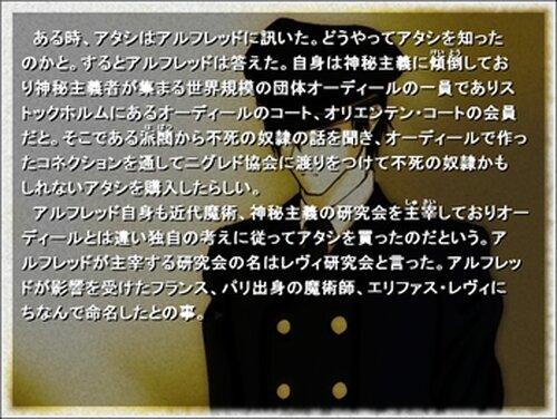 千年魔女と未来魔人 Game Screen Shot3