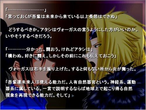 千年魔女と未来魔人 Game Screen Shot5