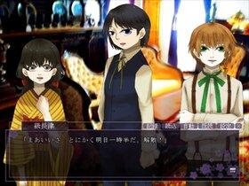 蚕屋敷殺人事件 Game Screen Shot2