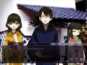 蚕屋敷殺人事件 Game Screen Shot3