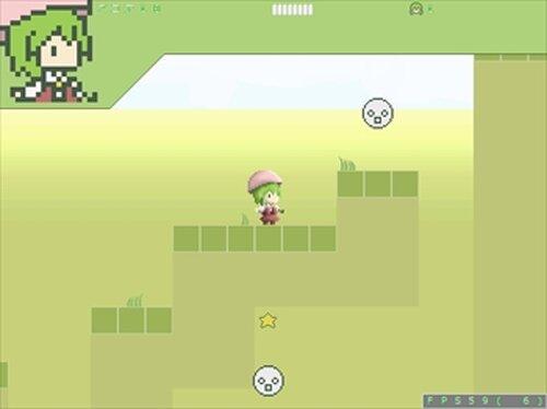 ゆうかりんのお散歩 Game Screen Shot5