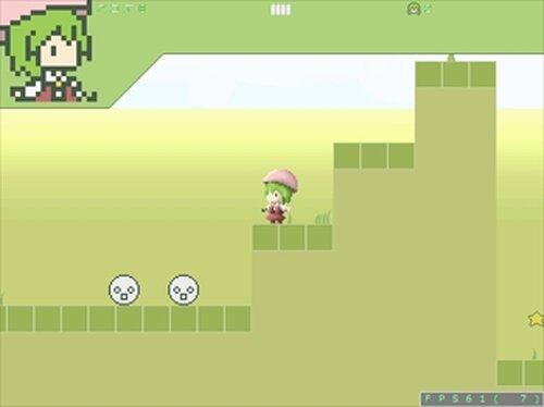 ゆうかりんのお散歩 Game Screen Shots