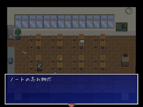 死んだのダァレ? Game Screen Shot4