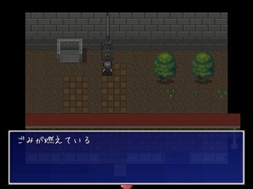 死んだのダァレ? Game Screen Shot5