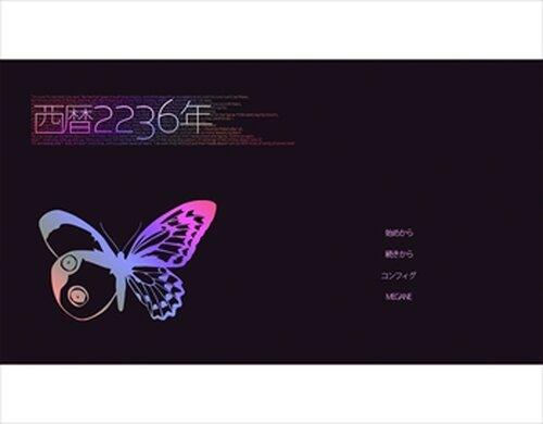 西暦2236年 体験版 Game Screen Shots
