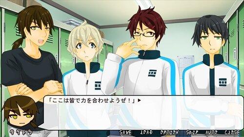 男四人が打ち切り回避について本気出して考えてみた。 Game Screen Shot1