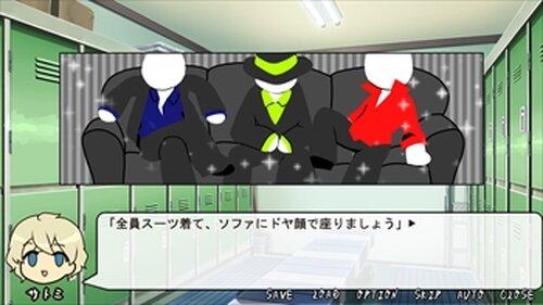 男四人が打ち切り回避について本気出して考えてみた。 Game Screen Shot2