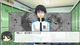 男四人が打ち切り回避について本気出して考えてみた。 Game Screen Shot3
