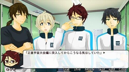 男四人が打ち切り回避について本気出して考えてみた。 Game Screen Shot5