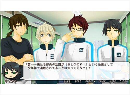 男四人が打ち切り回避について本気出して考えてみた。 Game Screen Shots