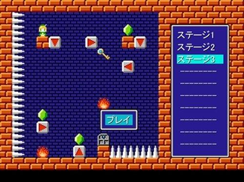 マセキのイセキ Game Screen Shot4
