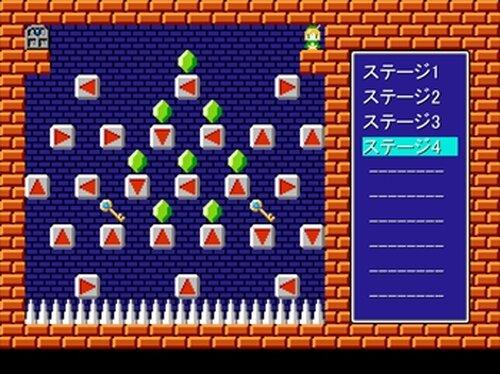 マセキのイセキ Game Screen Shots