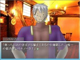 サンサーラ・カルナ Game Screen Shot2