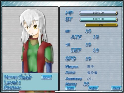 サンサーラ・カルナ Game Screen Shot3