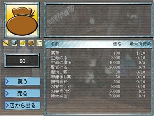 サンサーラ・カルナ Game Screen Shot4
