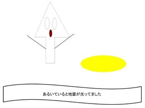 スーパーイライラ棒 Game Screen Shot2