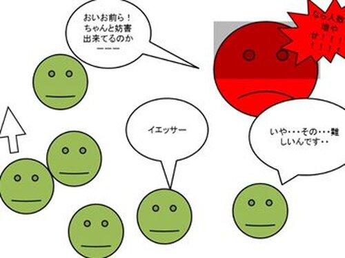 スーパーイライラ棒 Game Screen Shot4