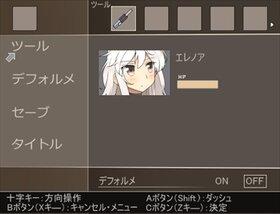 あの青空をエレノアに Game Screen Shot3