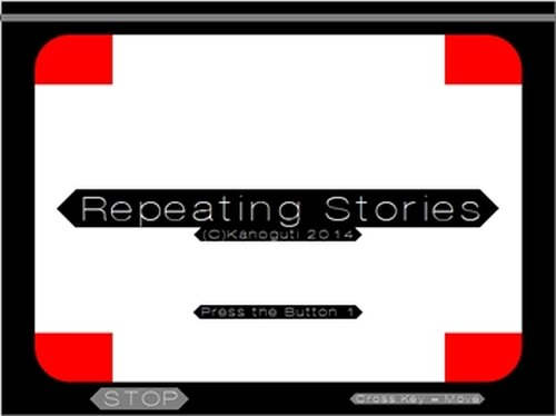 Repeating Stories Game Screen Shot2