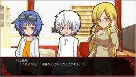 あかいくびわ激 体験版 Game Screen Shot2