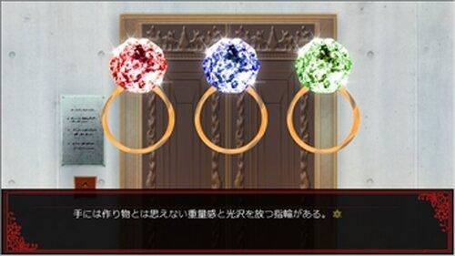 あかいくびわ激 体験版 Game Screen Shot4