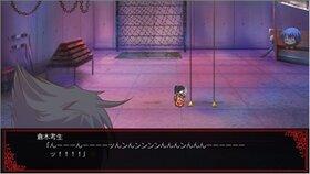 あかいくびわ激 体験版 Game Screen Shot5