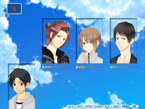 青葉日和 インストール版 Ver.1.3 Game Screen Shot2
