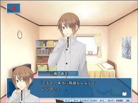 青葉日和 インストール版 Ver.1.3 Game Screen Shot4