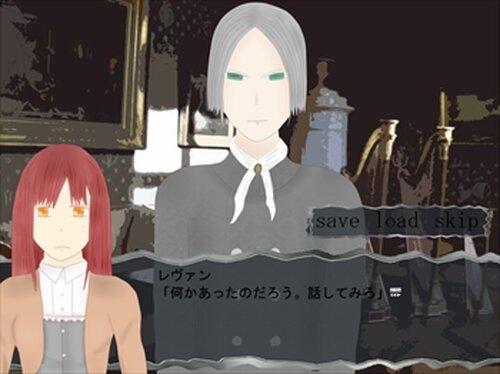 予言成就への浸食 Game Screen Shot4