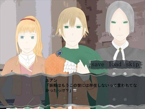 予言成就への浸食 Game Screen Shot5