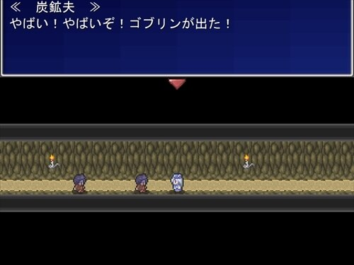一本道RPG Game Screen Shot