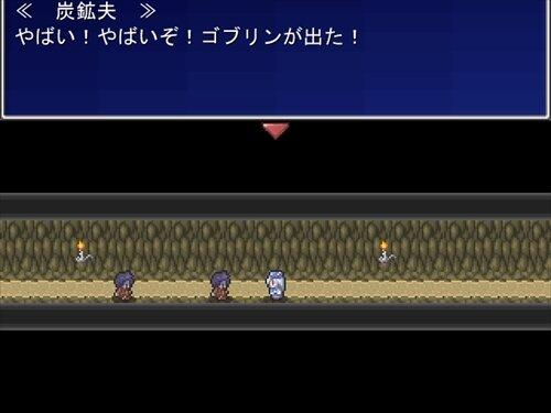 一本道RPG Game Screen Shot1