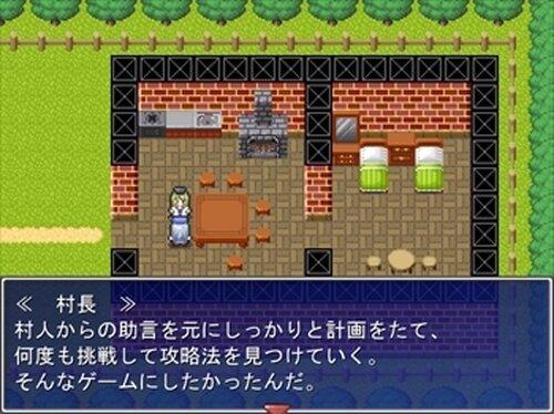 一本道RPG Game Screen Shot2