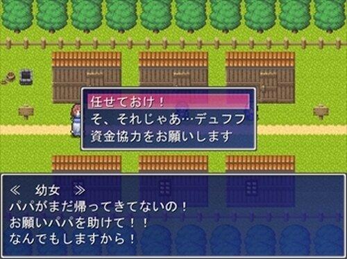 一本道RPG Game Screen Shot3