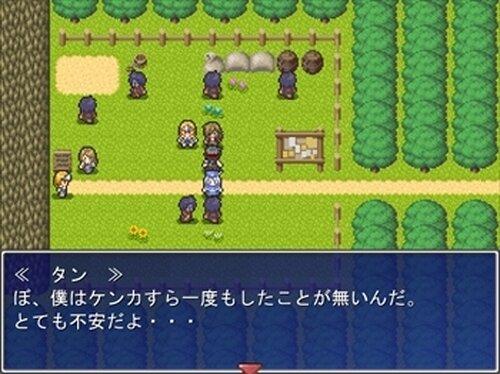 一本道RPG Game Screen Shot4